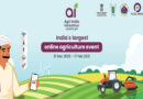 Agri India Hackathon to accelerate innovations in Indian Agriculture
