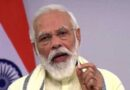 Mr Narendra Modi's Vision Of Doubling The Income Of Farmers By 2022