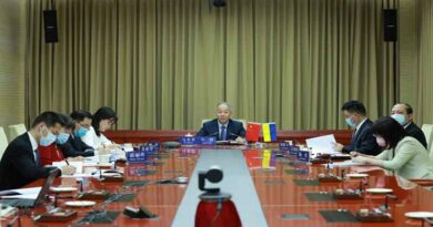 China-Ukraine Agricultural Subcommittee Holds 8th Meeting